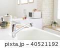 キッチンイメージ 40521192