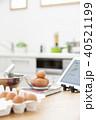 料理中のテーブル 40521199