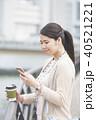 女性 ビジネスウーマン スマホの写真 40521221