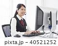 人物 ビジネス 女性の写真 40521252