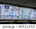 阪急線普通運賃表 40521453
