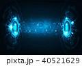 技術 革新 デジタルのイラスト 40521629
