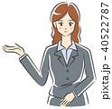 案内する女性のイメージイラスト 40522787