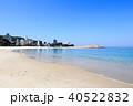 白良浜 ビーチ 海の写真 40522832