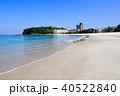 白良浜 ビーチ 海の写真 40522840