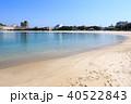 白良浜 ビーチ 海の写真 40522843