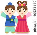 七夕 織姫 彦星のイラスト 40523140