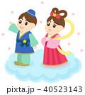 七夕 織姫 彦星のイラスト 40523143