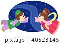 七夕 織姫 彦星のイラスト 40523145