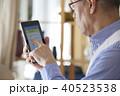 シニア 健康管理 薬の写真 40523538