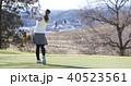 ゴルフをする女性 40523561