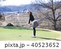 人物 女性 ゴルフの写真 40523652