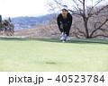 人物 女性 ゴルフの写真 40523784
