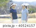人物 女性 ゴルフの写真 40524157