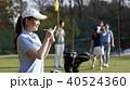 人物 女性 ゴルフの写真 40524360