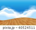 すな 砂 砂丘のイラスト 40524511