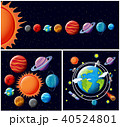 ソーラー 太陽 系のイラスト 40524801