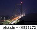 橋 高速道路 道路の写真 40525172