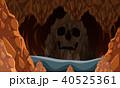 洞窟 黒い 前途多難のイラスト 40525361