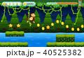 ゲーム ジャングル 密林のイラスト 40525382