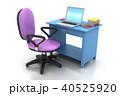 椅子 チェア いすのイラスト 40525920
