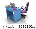テーブル コンピュータ コンピューターのイラスト 40525921