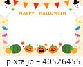 収穫祭 ハロウィン おばけのイラスト 40526455