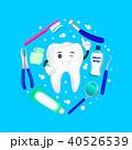デンタル 歯科 保護のイラスト 40526539