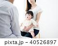 赤ちゃん ベビー 赤ん坊の写真 40526897