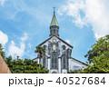 大浦天主堂 教会 建物の写真 40527684