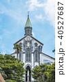 大浦天主堂 教会 建物の写真 40527687