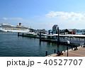 佐世保港 港湾 港の写真 40527707