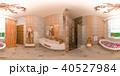 3d illustration spherical 360 degrees, seamless panorama of bathroom interior 40527984