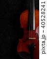 ヴァイオリン 40528241