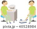 骨密度測定 骨密度測定装置 ベクターのイラスト 40528984