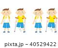 骨折 男の子 子供のイラスト 40529422