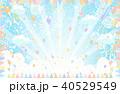 紙吹雪 花火 キラキラのイラスト 40529549