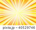 背景 放射状 光のイラスト 40529746