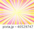 背景 光 放射状のイラスト 40529747
