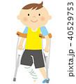 骨折 男の子 子供のイラスト 40529753