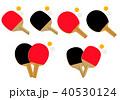 卓球のイラスト素材 40530124