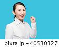 人物 女性 笑顔の写真 40530327
