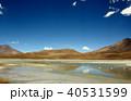 ラグーナエディオンダ フラミンゴ 湖の写真 40531599