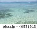 新城島の透き通った海 40531913
