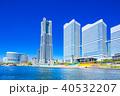 神奈川 横浜みなとみらいの風景 40532207