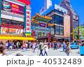 神奈川 横浜 中華街の風景 40532489