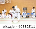 柔道大会 イメージ ボカシ 40532511
