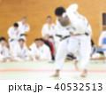 柔道大会 イメージ ボカシ 40532513