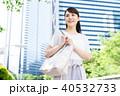 ビジネスウーマン ビジネス OLの写真 40532733