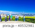 神奈川 港の見える丘公園(展望台より) 40532981